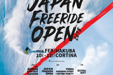 Japan Freeride Open 2018 開催決定!!