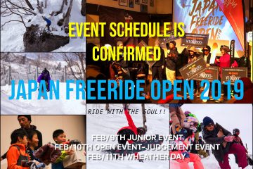 Japan Freeride Open 2019 開催日程決定!!